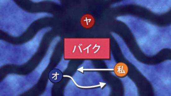 ちおちゃんの通学路 第2話場面カット002