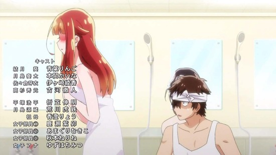 洗い屋さん! 1話番組カット019