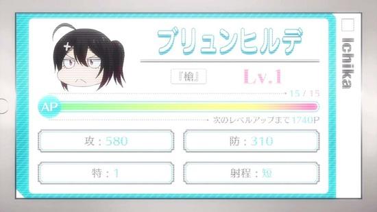 戦×恋(ヴァルラヴ) 10話番組カット029
