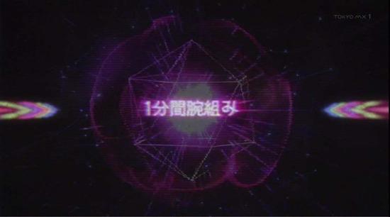戦×恋(ヴァルラヴ) 2話番組カット020