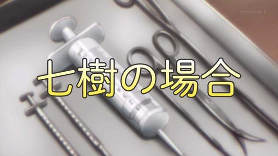 戦×恋(ヴァルラヴ) 7話番組カット043