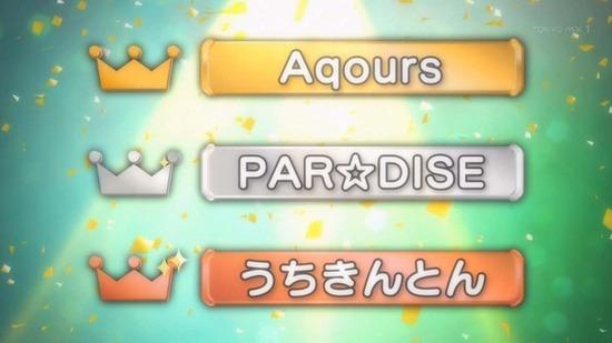 ラブライブ!サンシャイン!! 7話番組カット001