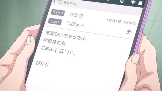 あまんちゅ!~あどばんす~ 11話場面カット005