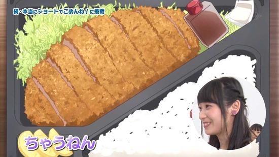 Wake Up, Girls! 新章 7話番組カット019