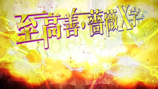 戦姫絶唱シンフォギア XV 11話場面カット045