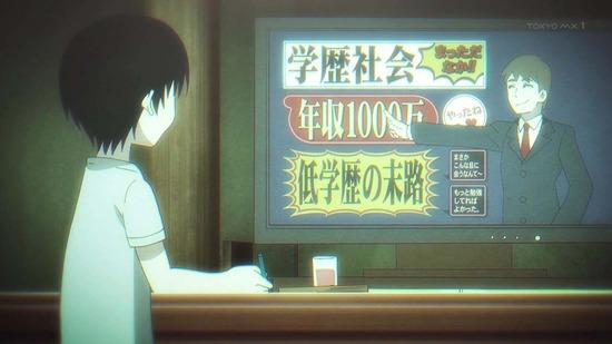 戦×恋(ヴァルラヴ) 6話番組カット009
