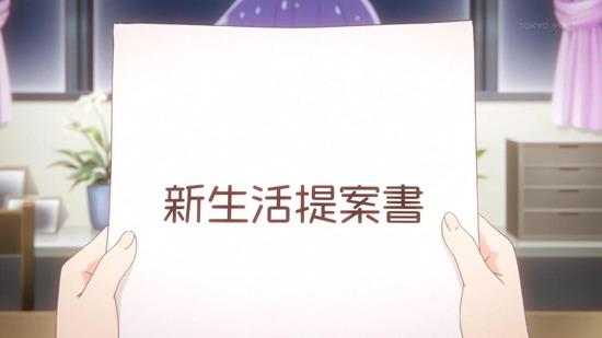 恋する小惑星 9話場面カット004