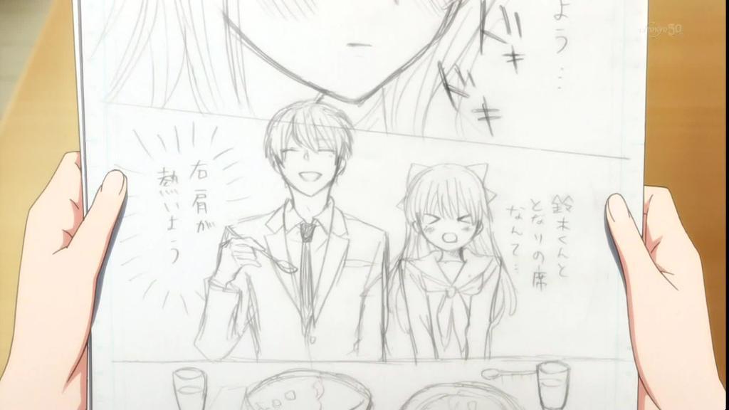 月刊少女野崎くん 箱が大人気の第八号019