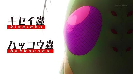 ド級編隊エグゼロス 1話場面カット015