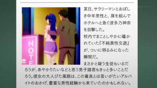 この世の果てで恋を唄う少女YU-NO 16話番組カット016