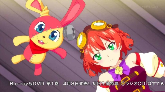 ぱすてるメモリーズ 4話番組カット017