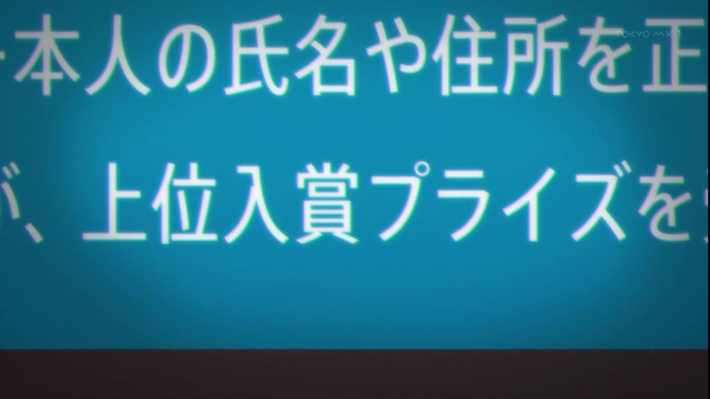 ソードアート・オンラインⅡ 5話002