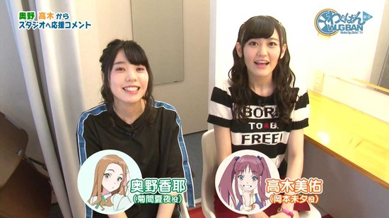 Wake Up, Girls! 新章 7話番組カット005