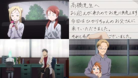 亜人ちゃんは語りたい 6話場面Sample_017
