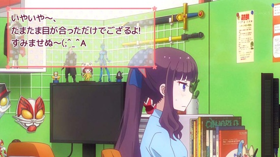 NEW GAME!! 4話番組カット_022