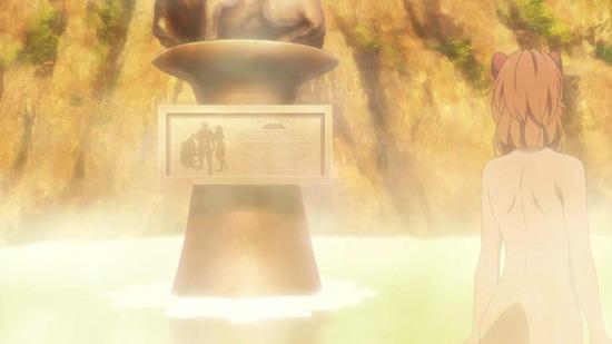 盾の勇者の成り上がり 7話番組カット025