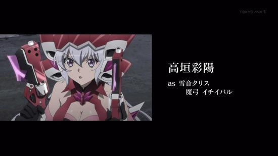 戦姫絶唱シンフォギア XV 最終回13話場面カット045