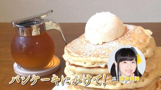Wake Up, Girls! 新章 7話番組カット016