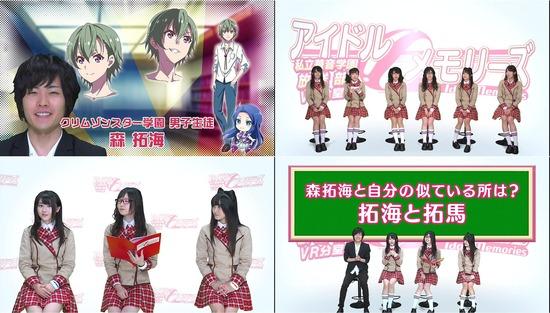 アイドルメモリーズ 6話画像sample1_008