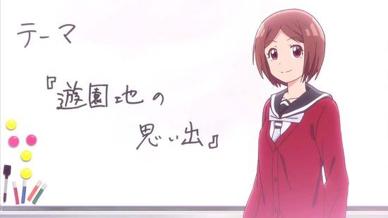 川柳少女 第三話番組カット003
