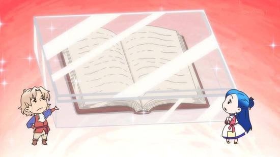 本好きの下剋上9話番組カット010