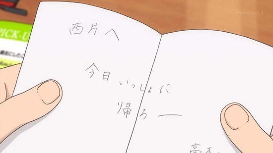 からかい上手の高木さん 最終回12話場面カット009
