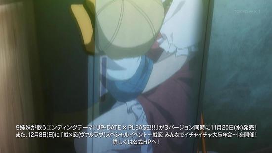 戦×恋(ヴァルラヴ) 3話番組カット038