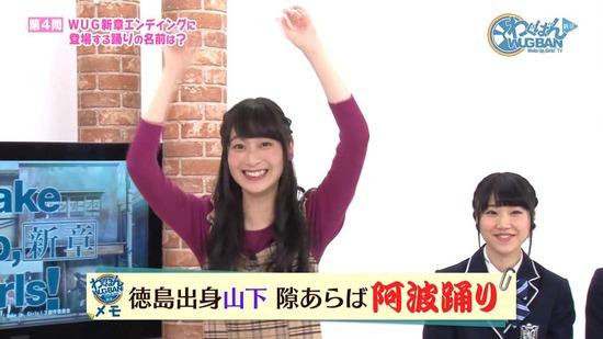 Wake Up, Girls! 新章 7話番組カット008