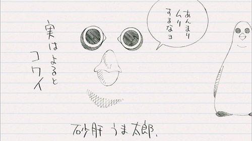 YUYUSIKI_019_20130417160934.jpg