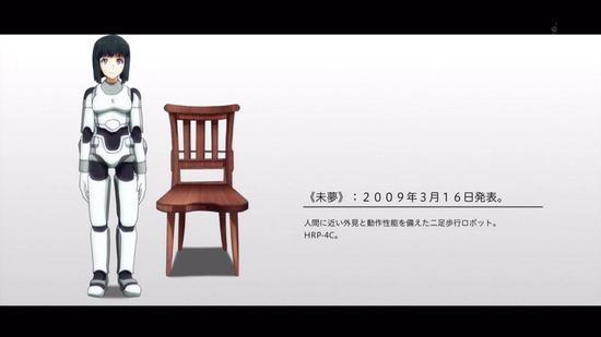BEATLESS 7話場面カット003