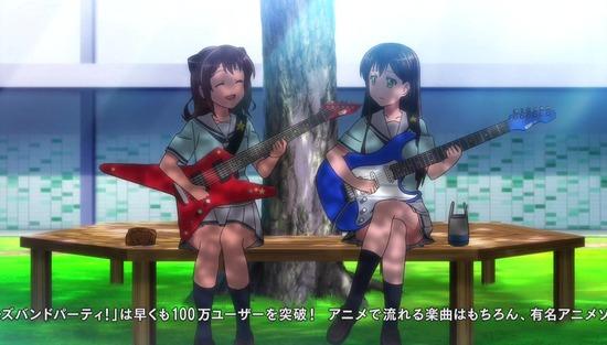 BanG Dream! 10話場面カット016