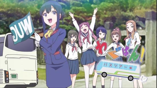 Wake Up, Girls! 新章 6話番組カット017