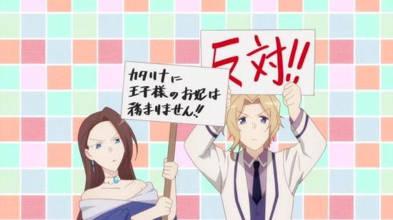 乙女ゲームの破滅フラグしかない悪役令嬢に転生 9話場面カット009