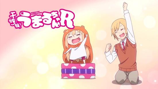 干物妹!うまるちゃんR 2話番組カット_006