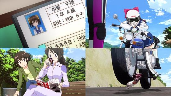 ばくおん!! 9話画像sample_008