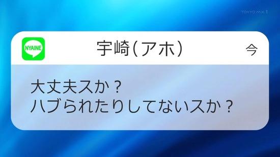 宇崎ちゃんは遊びたい! 2話番組カット033