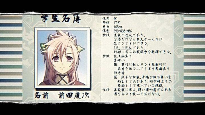 SAMURAI_007_20130514172419.jpg
