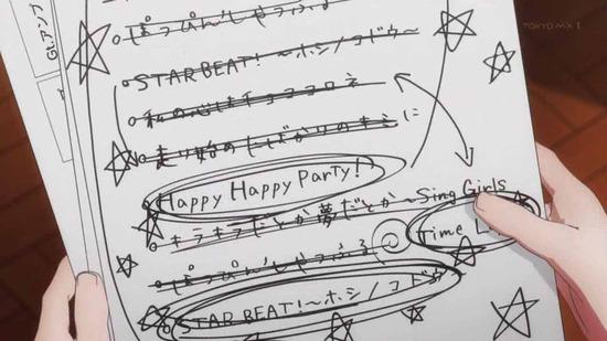 BanG Dream! 2nd Season 12話番組カット012