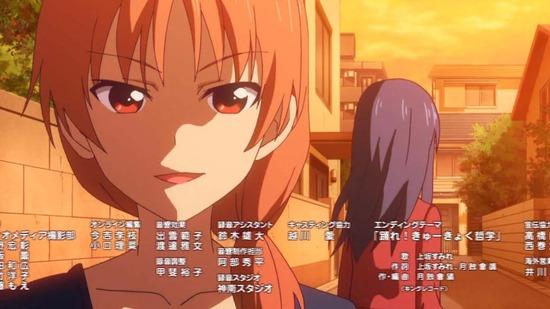 アホガール 10話番組カット_035