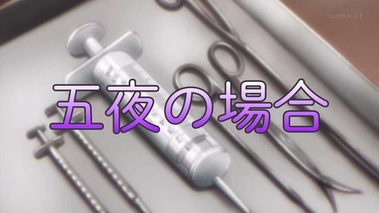 戦×恋(ヴァルラヴ) 7話番組カット028