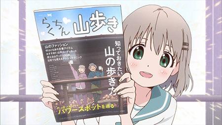 YAMANO_001_20130214151613.jpg