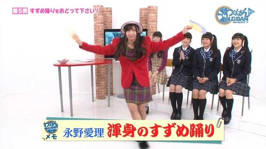 Wake Up, Girls! 新章 7話番組カット010