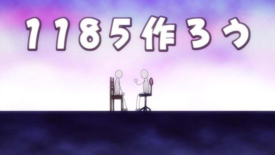 戦×恋(ヴァルラヴ) 7話番組カット015