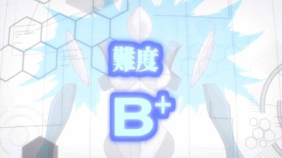 サークレット・プリンセス 9話番組カット001
