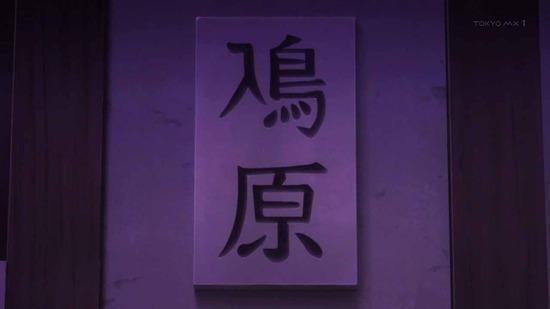 BanG Dream! 11話場面カット008