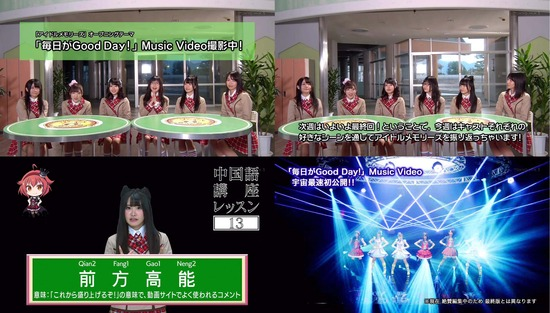 アイドルメモリーズ 11話画像sample_010