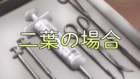 戦×恋(ヴァルラヴ) 7話番組カット008