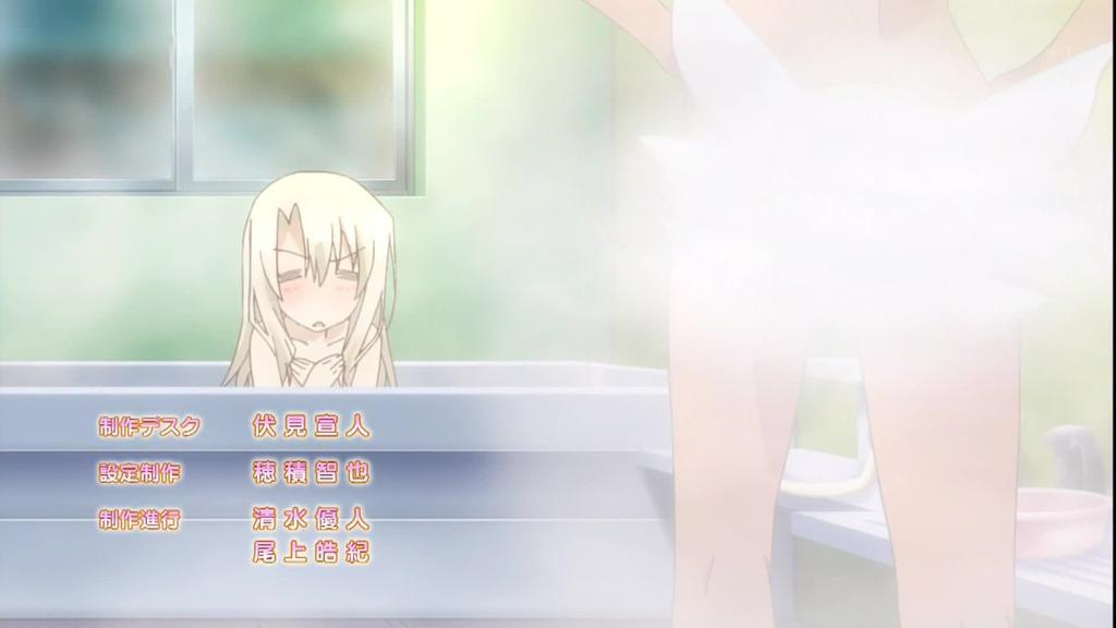 プリズマ☆イリヤ 2wei!(ツヴァイ) 10話040