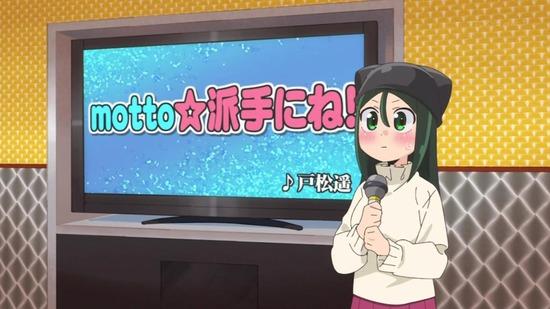 八十亀ちゃんかんさつにっき 12話番組カット010