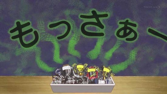 放課後ていぼう日誌 2話場面カット014